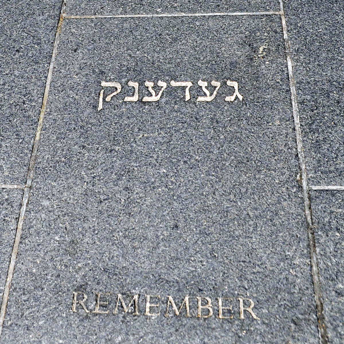 Holocaust 04[8248]